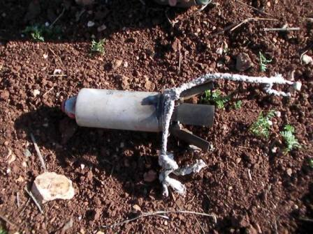 Cluster Bombs Use in Syria